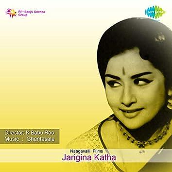 Jarigina Katha (Original Motion Picture Soundtrack)