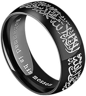 للجنسين خاتم الإسلامي الإسلامي