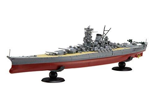 Fujimi modèle 1/700 série n ° 1 Prochain Navire Japonaise Marine Navire de Guerre Yamato (Ancien piédestal de Type) modèle pré-Plastique Code Couleur Navire NX1