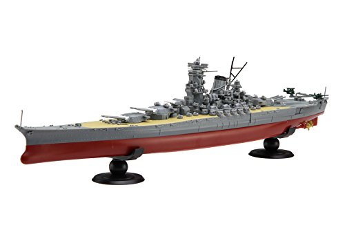 Fujimi Model 1/700 Ship Next Series No.01 Japanese Navy Battleship Yamato