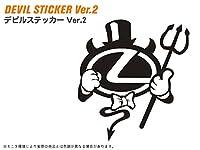 デビルステッカー Ver.2 レクサス風 ブラック