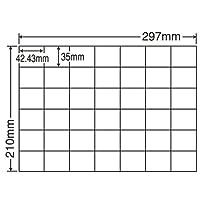 東洋印刷 シートカットラベル A4版 42面付(1ケース500シート) C42Q