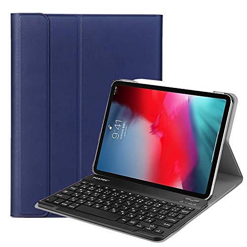 iPad Pro 11 (2018/2020) キーボード iPadキーボード 超薄レザーケース付き Bluetooth キーボード iPadワイヤレスキーボード スタンド機能 (iPad Pro11【2018】, ネイビー)