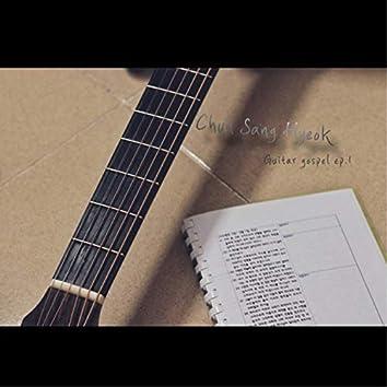 Gospel Guitar EP.1
