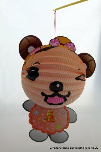 Schaf-Form Chinesisches Tierzeichen Tier Papierlaterne Tang Lang mit LED und Hand h