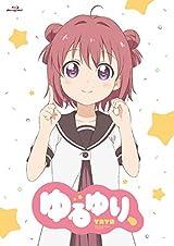 10周年記念OVA「ゆるゆり、」BD一般発売版の予約受付中