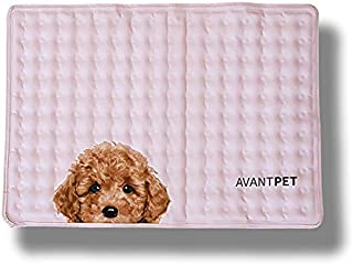 Avantpet Reversible Comfortable Pet Cooling Pads for Cats and Dogs, Cooling Gel pad, Pressure Activated Self Cooling Dog S...