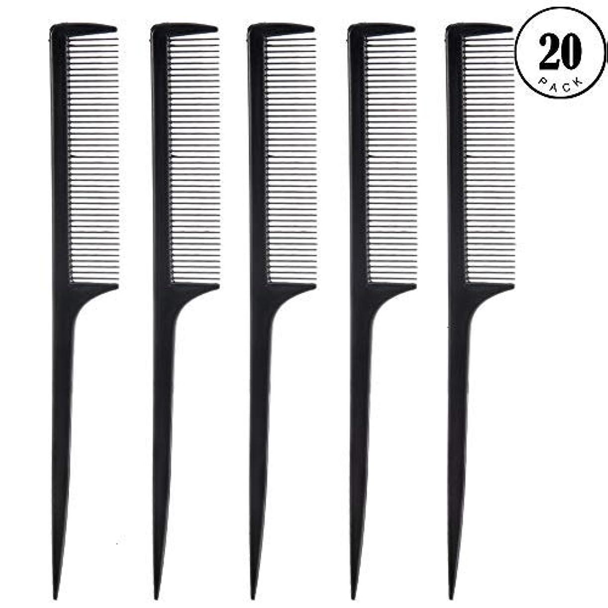自分を引き上げる夫婦ピアFeeko Comb, 20 Pieces 21CM Plastic Lightweight Rat Tail Comb All Hair Types Black [並行輸入品]