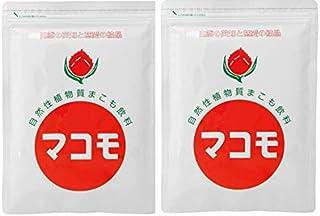 マコモ (粉末) 190g 2袋セット