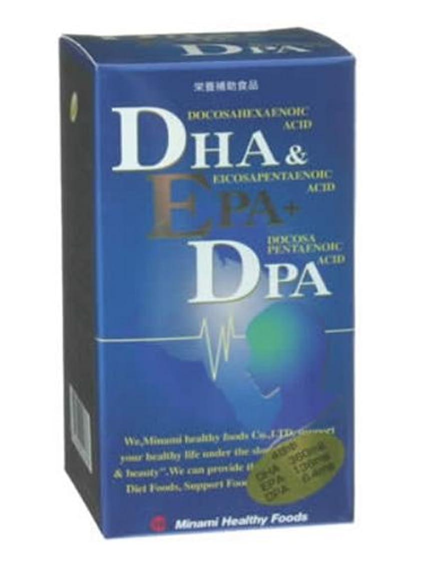 束カウントアップ発明DHA&EPA+DPA 120粒 約30日分