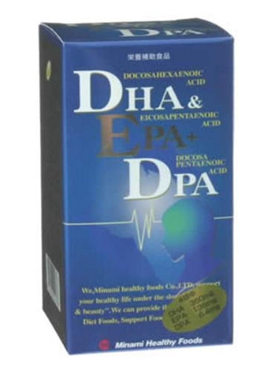 配偶者スイッチ系統的DHA&EPA+DPA 120粒 約30日分