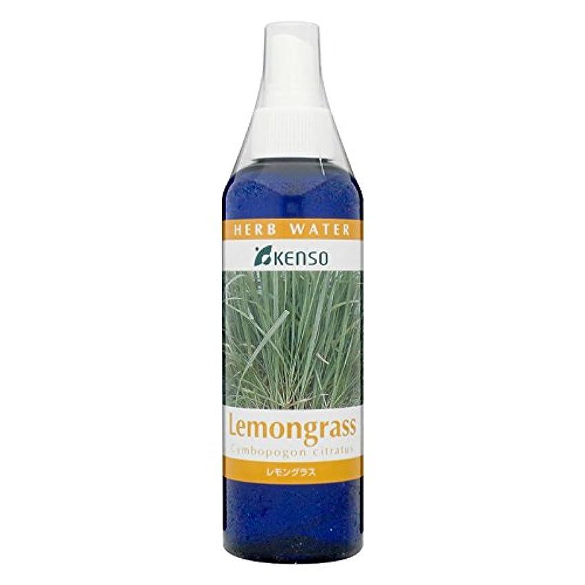 経済資産オアシスケンソー レモングラスウォーター 200ml (KENSO 国産ハーブウォーター)