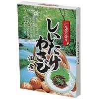 しいたけわさび佃煮(140g)