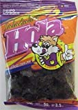 Salado Agriculce - Saladulces HOLA Lobito - Sweet and Sour Flavored Salted Plums - 3.5 oz - 3 units