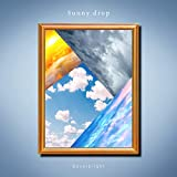 Sunny drop 歌詞