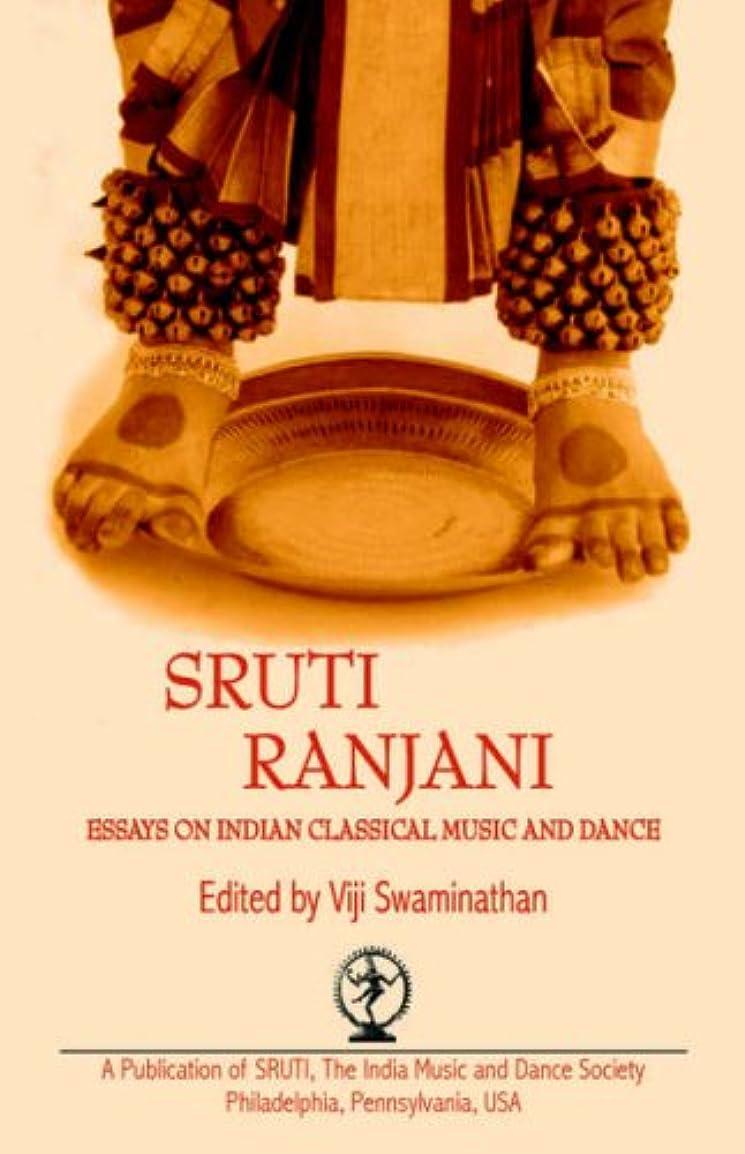 一人でアニメーション経済的Sruti Ranjani: Essays on Indian Classical Dance and Music