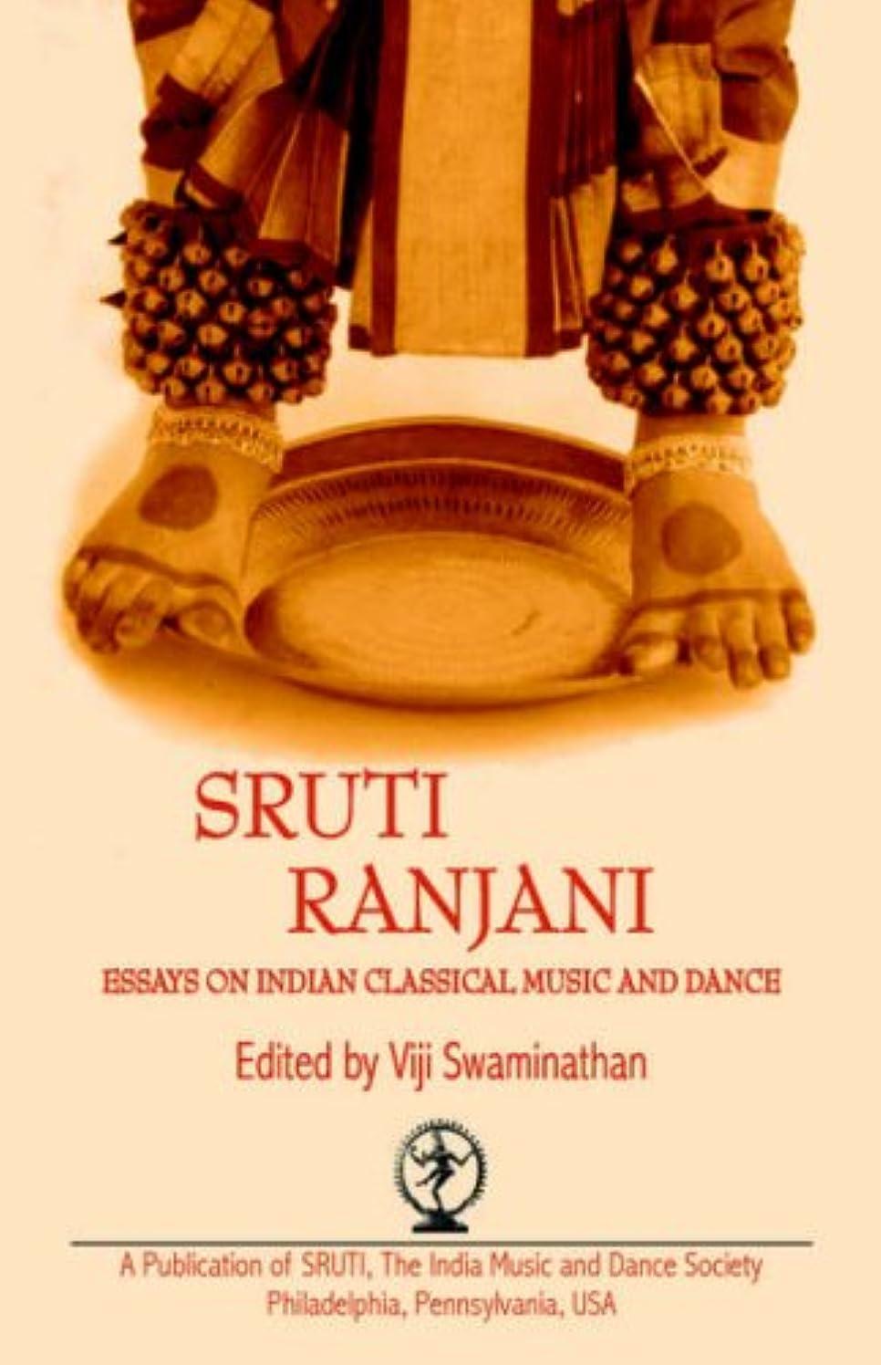 慈悲副詞符号Sruti Ranjani: Essays on Indian Classical Dance and Music