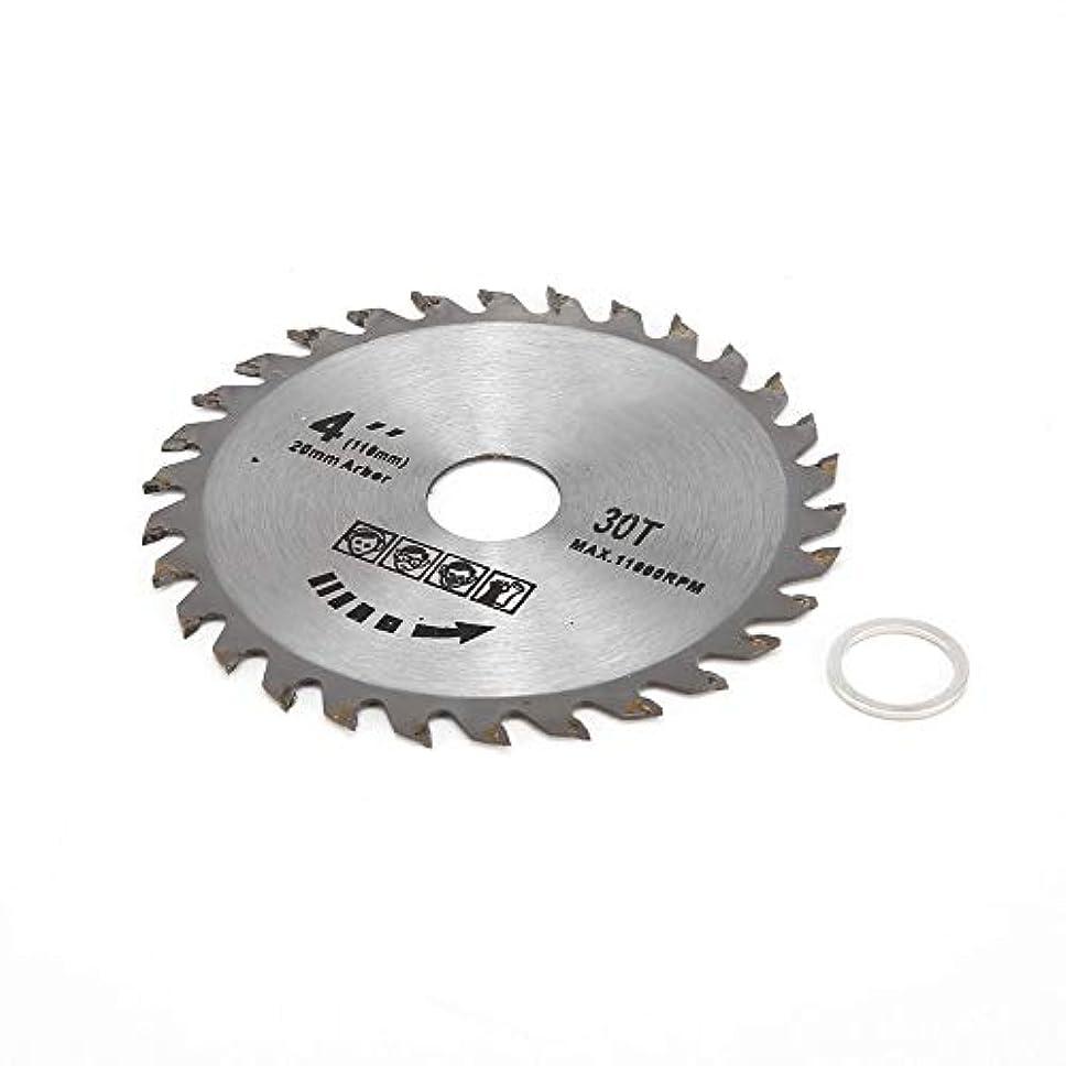 潮感度役職実用4インチ高速切削30歯高硬度木工丸鋸刃ダイヤモンド切削ブレード - シルバー - 4 'x 30T