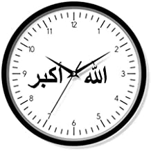 Wall Clock, [God is Great Wall Clock] 10-Inch Black and White Wall Clock with Devotional Message - Practical and Easy to Mount – Original Housewarming Gift – Perfect Gift for Family and Friends.