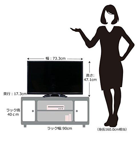 『オリオン 32V型 液晶 テレビ BN-32DT10H ハイビジョン 外付HDD録画対応 2016年モデル』のトップ画像