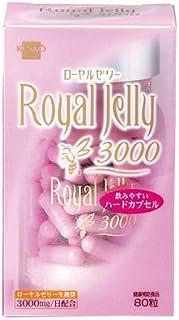 【健康フーズ】Royal Jelly 3000 80粒 ×20個セット