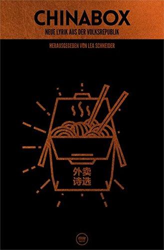 Chinabox: Neue Lyrik aus der Volksrepublik (Edition Polyphon)