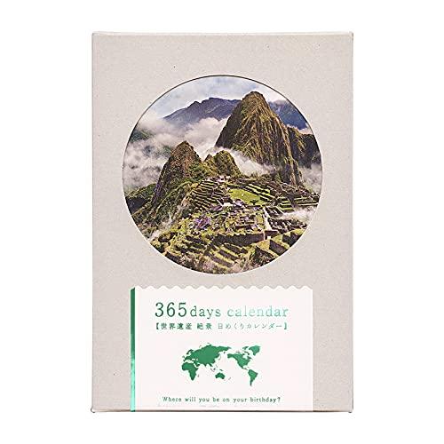 365日 世界遺産 絶景日めくり カレンダー TH-05