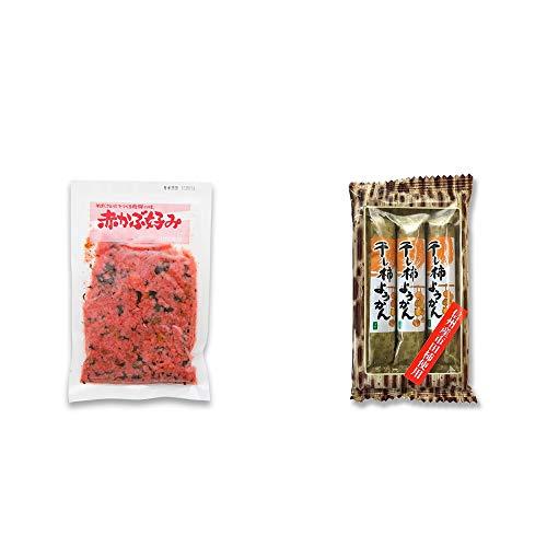 [2点セット] 赤かぶ好み(150g)・信州産市田柿使用 スティックようかん[柿](50g×3本)
