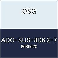 OSG 超硬ドリル ADO-SUS-8D6.2-7 商品番号 8686620