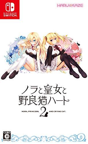 ノラと皇女と野良猫ハート2 - Switch (【永久封入特典】ChaosTCG PRカード)