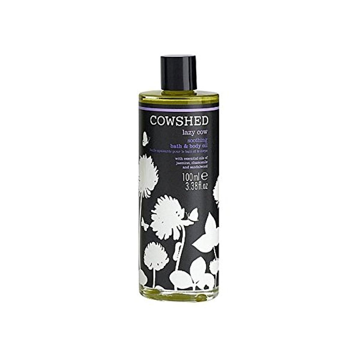 単語カフェテリア投票バス&ボディオイル100ミリリットルをなだめる牛舎怠惰な牛 x2 - Cowshed Lazy Cow Soothing Bath & Body Oil 100ml (Pack of 2) [並行輸入品]