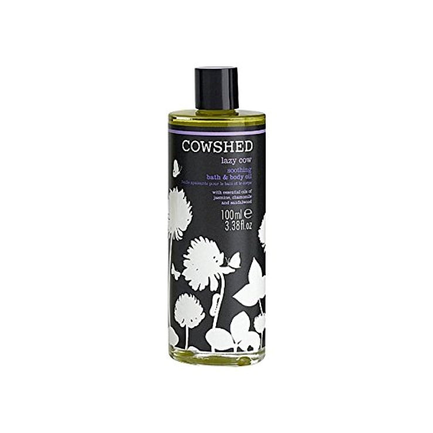 突破口幻想過度のCowshed Lazy Cow Soothing Bath & Body Oil 100ml (Pack of 6) - バス&ボディオイル100ミリリットルをなだめる牛舎怠惰な牛 x6 [並行輸入品]