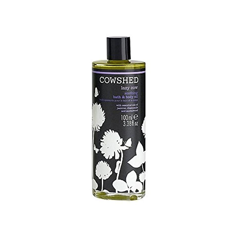 国ゆでるどこにもCowshed Lazy Cow Soothing Bath & Body Oil 100ml (Pack of 6) - バス&ボディオイル100ミリリットルをなだめる牛舎怠惰な牛 x6 [並行輸入品]