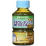 和信ペイント 水性ウレタンニス 屋内木部用 高品質・高耐久・食品衛生法適合 オールナット 130ml