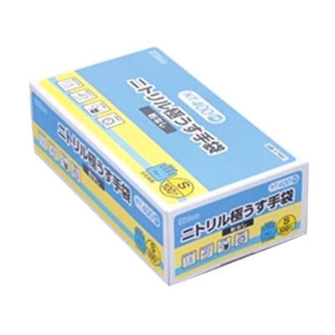 ウィンク以上シンプトン【ケース販売】 ダンロップ ニトリル極うす手袋 粉無 S ブルー NT-400 (100枚入×20箱)