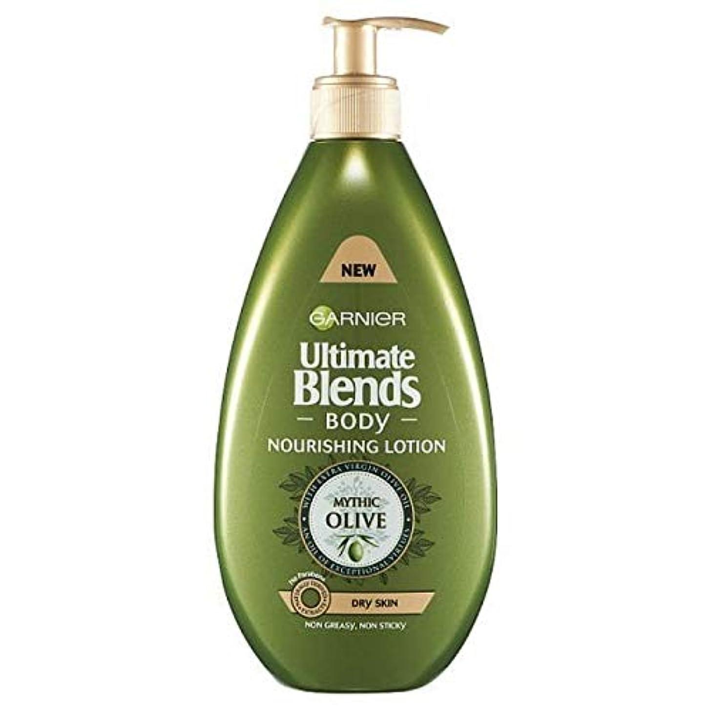 二次スイ代わりの[Garnier ] 究極のオリーブボディローション乾燥肌用400ミリリットルをブレンド - Ultimate Blends Olive Body Lotion Dry Skin 400ml [並行輸入品]