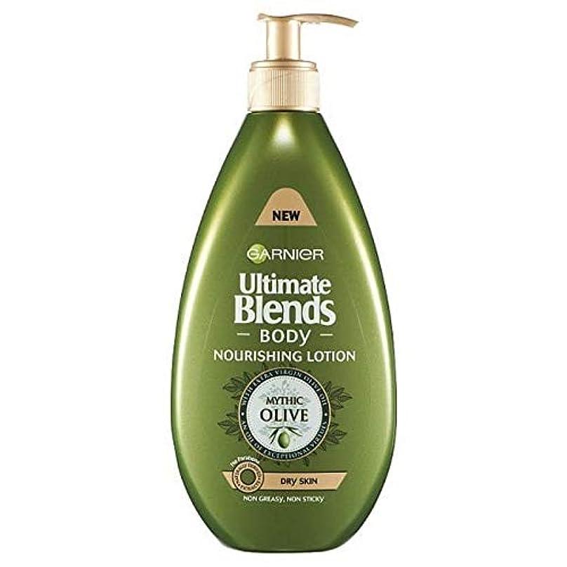 ロイヤリティシンプルさ楽しい[Garnier ] 究極のオリーブボディローション乾燥肌用400ミリリットルをブレンド - Ultimate Blends Olive Body Lotion Dry Skin 400ml [並行輸入品]