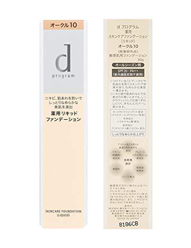dプログラム薬用スキンケアファンデーションリキッドオークル1030g【医薬部外品】