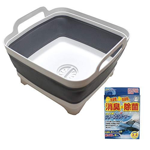 折りたたみ桶 洗い桶 ベビーバス たらい 排水口 洗いかご ヨウ素デクリーンランドリーセット ソフトタブ (Sサイズ)