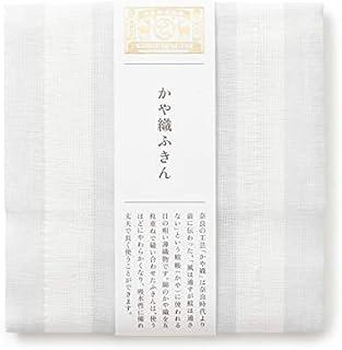 【中川政七商店】かや織ふきん 縞 スズラン(グレー)