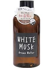 ノルコーポレーション JohnsBlend(ジョンズブレンド) アロマウォーター 加湿器用 520ml ホワイトムスクの香り OA-JON-23-1 リキッド・液体 単品