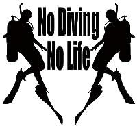 カッティングステッカー No Diving No Life (ダイビング)・5 約180mmX約195mm ブラック 黒