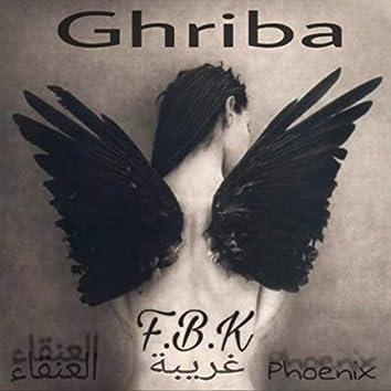 Ghriba (feat. Al Aanqaa, Phoenix)