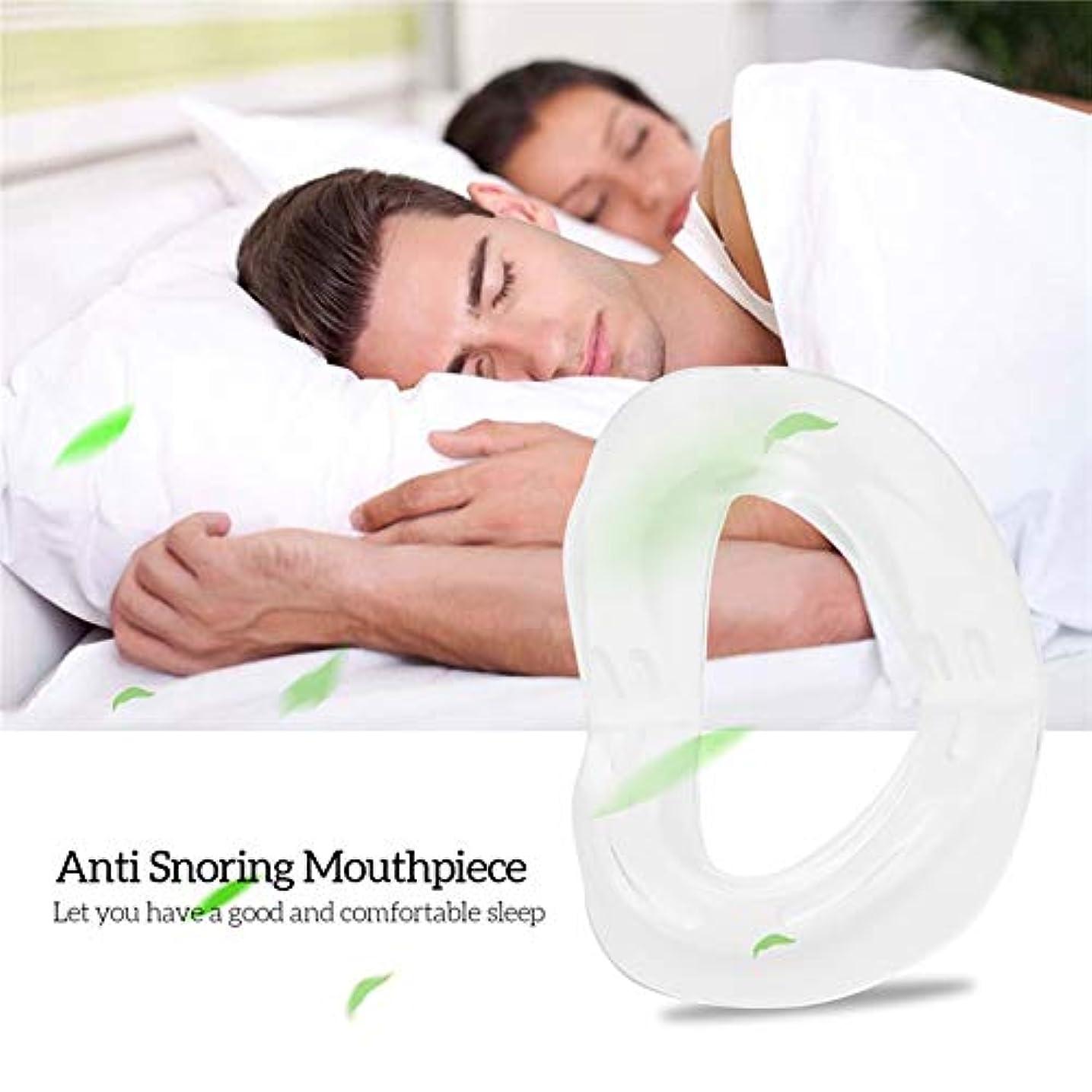 NOTE シリコーンいびき防止いびきマウスピース無呼吸ガード歯ぎしりトレイ睡眠補助具マウスガードパーソナルヘルスケア睡眠いびき