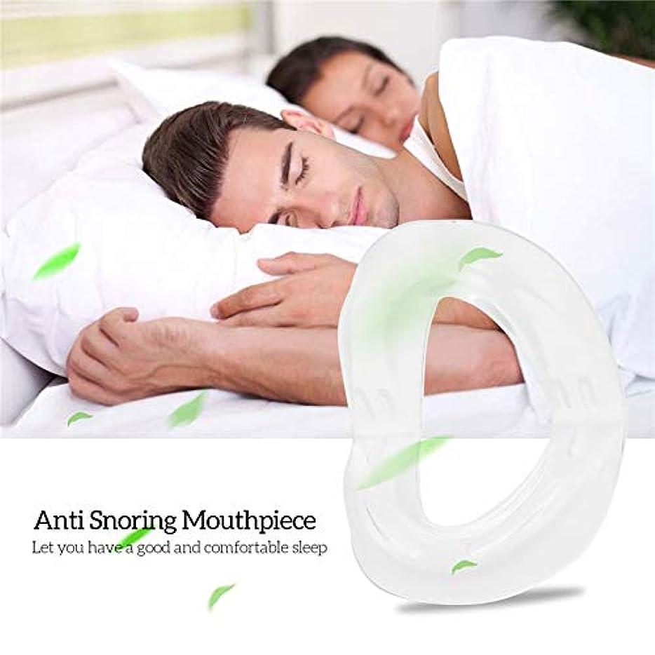 ペチュランス勝利した特性NOTE シリコーンいびき防止いびきマウスピース無呼吸ガード歯ぎしりトレイ睡眠補助具マウスガードパーソナルヘルスケア睡眠いびき