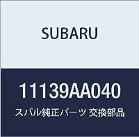 SUBARU (スバル) 純正部品 ゲージ アセンブリ オイル レベル 品番11139AA040