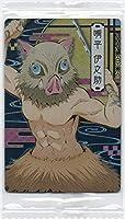 鬼滅の刃 ウエハース 004 キャラクターカード 嘴平伊之助 アニメ