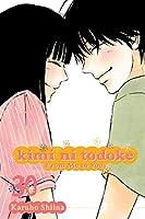 Kimi ni Todoke: From Me to You, Vol. 30 (30)
