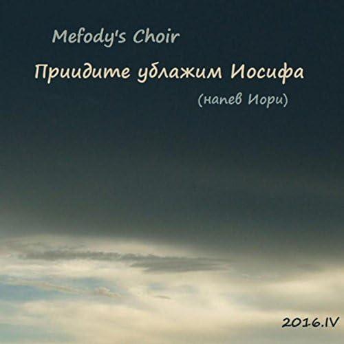 Mefody's Choir