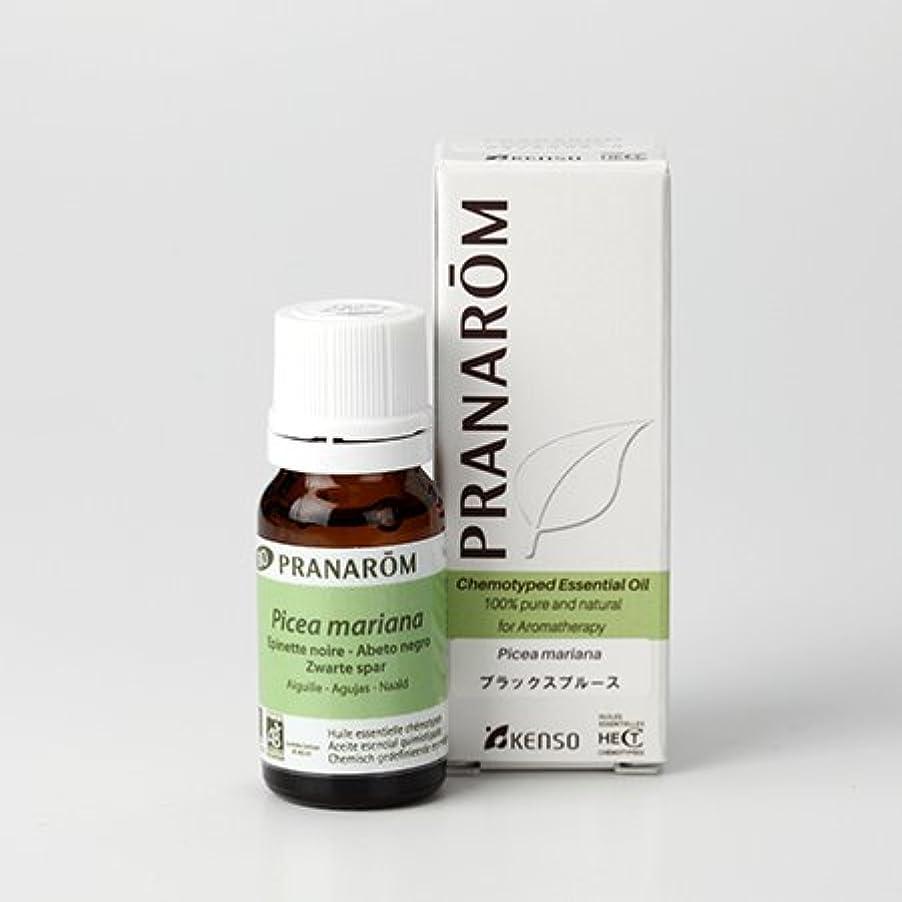 宗教的なカプラー行列プラナロム ( PRANAROM ) 精油 ブラックスプルース 10ml p-146